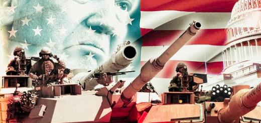 Трамп и война