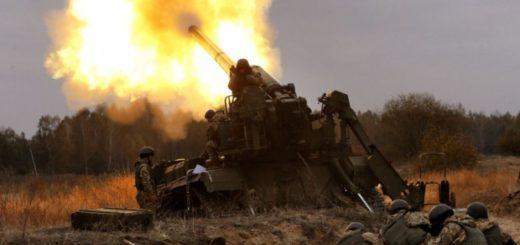 Война Донбасс
