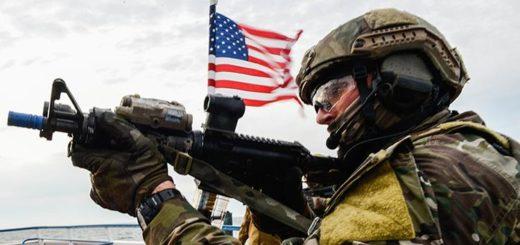 Американский спецназ