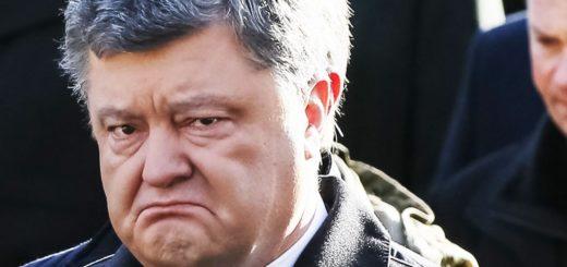 порошенко плачет