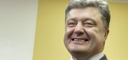 """Порошенко одобрил видео """"Слава Украине"""""""