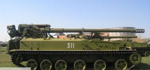 152-мм самоходная и буксируемая пушка «Гиацинт»