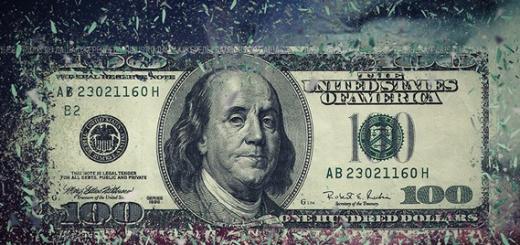 сто доллар