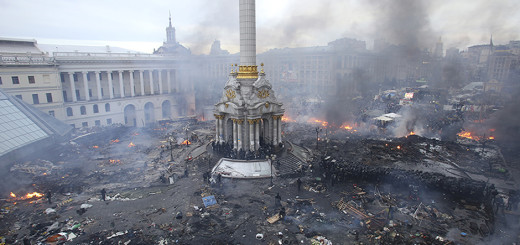 Киев после майдана
