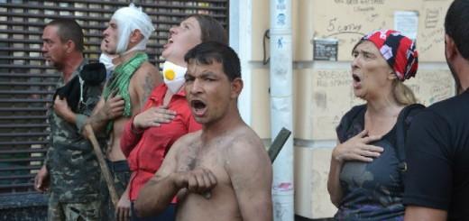 Украина страна варваров