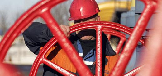 Россия отключит от газа Украину