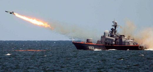 Запуск ракеты в Черном море