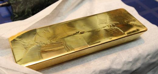 Золотой слиток России