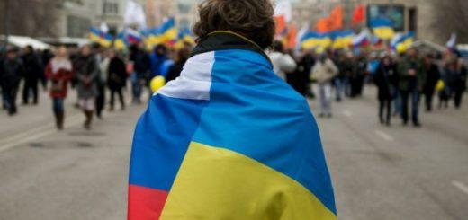 украинцы и русские