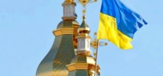 Унижение томосом. Уникально ущербная украинская автокефалия