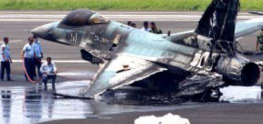 Авиакатастрофы США