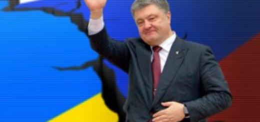 События в Румынии должны напугать Порошенко
