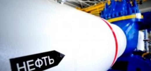 Отказ Белорусии от нефти