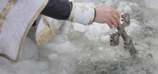 Крещение Украина