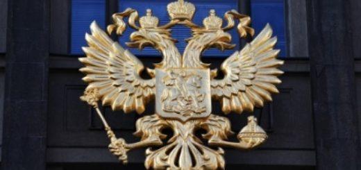 В Госдуму внесли законопроект, запрещающий передачу Курил Японии