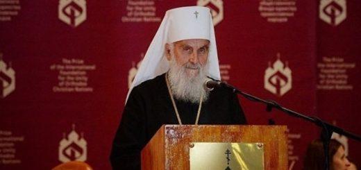 Сербский патриарх