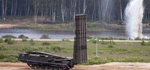 С- 300