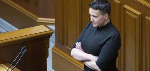 Надежда Савченко вышла из СИЗО