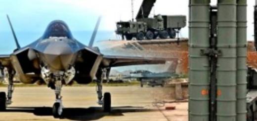 F-35 и С-400