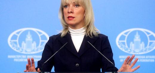 Мария Захарова о Украине