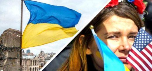 Развал Украины