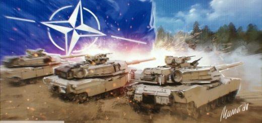 НАТО развал
