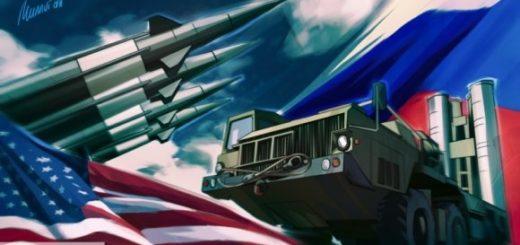 Ядерная война РФ и США