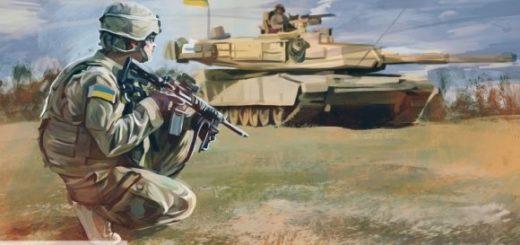 Генерал ВСУ о распаде РФ