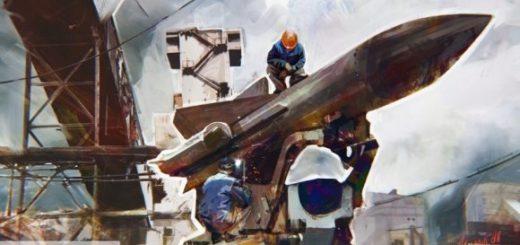 """Украинская ракета """"Нептун"""""""