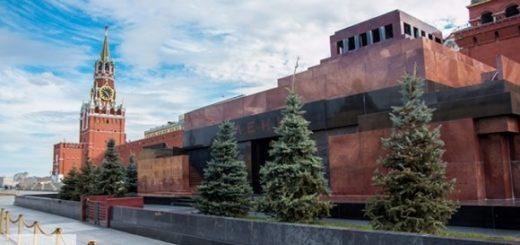 Москва Красная площадь Мавзалей