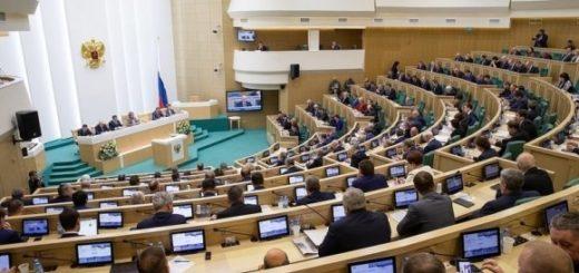 Совет Федерации одобрил налоговые льготы