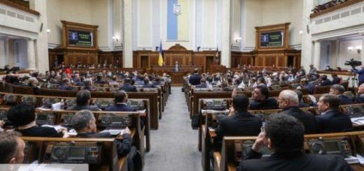 В Раде заявили, что скоро начнется рассмотрение закона об импичменте президента