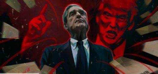 Мюллер расследование против Трампа