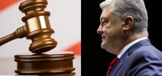 Киевский судья подал иск к Порошенко