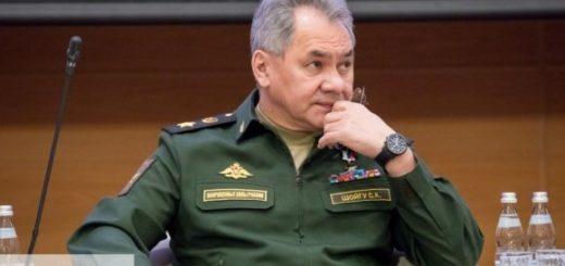 Сергей Шойгу про теракты