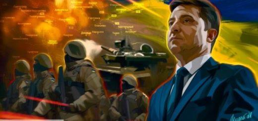 Зеленский обсудил с премьер-министром Нидерландов расследование катастрофы МН17