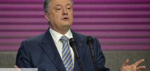 Захарова заявила, что выборы на Украине показали отношение людей к политике Порошенко