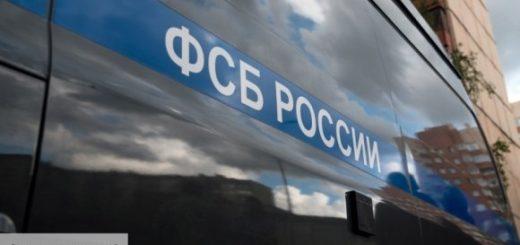 Поддерживающую террористов «Новую газету» обязали удалить статью об ФСБ