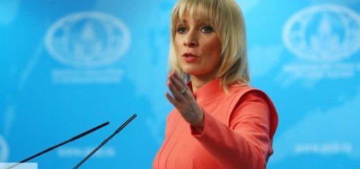 Захарова намекнула на отсутствие здравого смысла в деле о «российском вмешательстве»