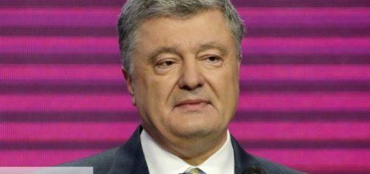 Киевский суд готов рассмотреть дело о запрете выезда за границу Порошенко