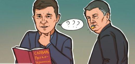 Монтян назвала ответ Зеленского к Путину «методичкой Госдепа»