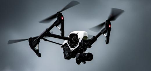 Западные СМИ рассказали о достоинствах нового российского «картонного» дрона