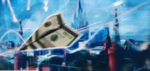 СМИ рассказали, как Москва и Пекин собираются победить доллар
