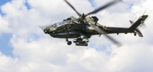 Вертолёт Апачи