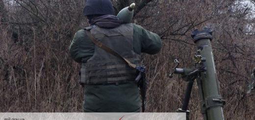 ДНР жестоко наказала националистов за обстрелы