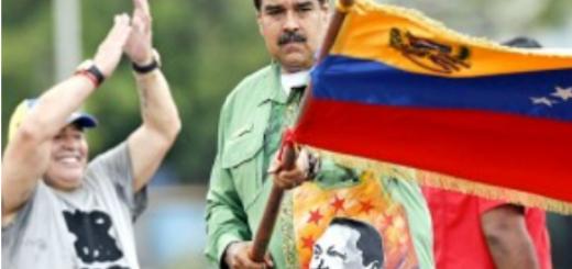 Госпереворот в Венесуэле
