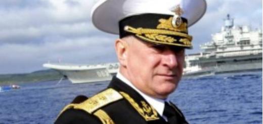Что ждут моряки от нового главкома ВМФ РФ