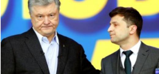 «Революции не будет». Зеленский готов оставить друзей Порошенко на постах