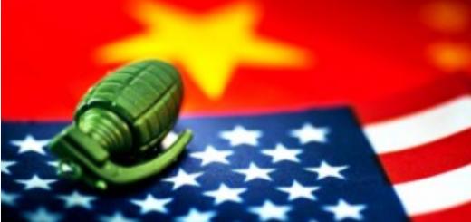 «Ответочка прилетела»: Китай нанёс мощный удар по экономике США