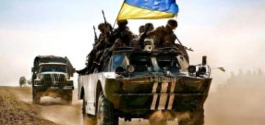 Блицкриг по-украински. Как встретит Донбасс солдат ВСУ
